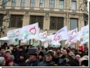 В Петербурге задержали участников пикета против запрета пикетов