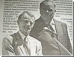 """""""Милли Фирка"""" объяснила, почему крымским татарам можно проводить Всемирные конгрессы, а русинам - нет"""