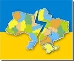 """""""Бандеризация"""" Украины является попыткой расколоть электорат накануне выборов, - одесские коммунисты"""