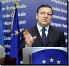 Евросоюз готов разработать новую Энергетическую хартию в угоду России