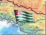 Совет Европы проследит за соблюдением прав человека в Абхазии и Южной Осетии