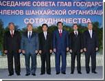 Чего ждать жителям Екатеринбурга от саммита ШОС - впечатления очевидцев прошлогоднего саммита в Душанбе