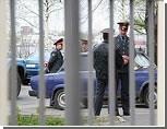 ШОС в Екатеринбурге: отдельным гражданам могут запретить выходить из дома