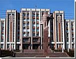 Верховный Совет ПМР рассмотрит проект закона о парламентском расследовании