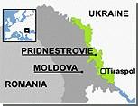 ОБСЕ надеется на возобновление работы молдо-приднестровских экспертных групп