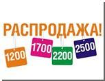 Крымский спикер мечтает поскорее распродать все здравницы, принадлежащие государству и автономии