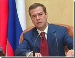 В Москве уже идут заседания в рамках ШОС: Медведев принял секретарей Совбезов организации