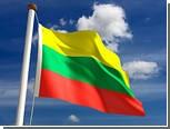 Литва выбирает президента