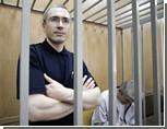 """Прокуроры по делу Ходорковского зачитывают материалы дела """"шепотом и невнятно"""""""