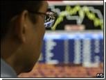 Американский фондовый рынок терпит спад