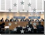 Аппарат приднестровского уполномоченного по правам человека обратился в Страсбургский суд