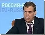 Россия сомневается в платежеспособности Украины по газу и просит ЕС помочь Киеву кредитами