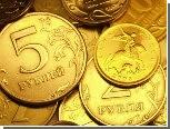 Российский рубль ждут новые испытания