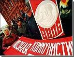 Коммунисты борются с конкурентами через Генпрокуратуру
