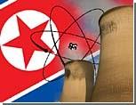 В КНДР возобновлена работа завода по производству плутония