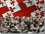 Оппозиция Грузии проводит предупредительную акцию