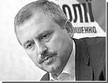 """БЮТ обещает Медведеву """"сделать все возможное"""" для своевременных расчетов за газ"""