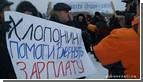 Правительству Красноярского края выразили недоверие