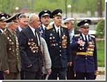 Подарки ветеранам ВОВ по-уральски: их отбирают у мертвых и дарят живым
