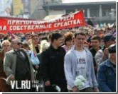 В Приморье демократии нет - КПРФ