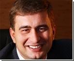 """Одесские сторонники Тягнибока намерены потребовать от Генпрокуратуры суда над лидером """"Родины"""""""