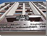 """МГБ ПМР: между ветвями власти Приднестровья """"идет давно назревший диалог"""""""