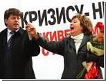 Бывший главный витренковец Крыма пожаловался на предательство