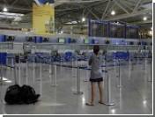 Забастовка греческих авиадиспетчеров отразилась на туристах из России