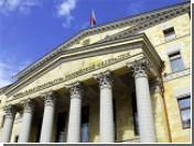 Генпрокуратура предложила создать международный суд по пиратству