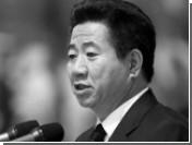 Бывший президент Южной Кореи упал со скалы и погиб