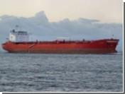 Российский танкер спасся от сомалийских пиратов