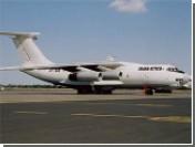 Авиаперевозчики поставляли в Африку оружие под эгидой ООН