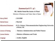 Министр торговли Катара погиб в автокатастрофе