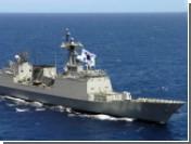 Южнокорейский эсминец спас судно из КНДР от пиратов