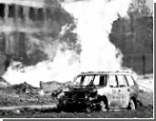 Взрыв из-за разрыва