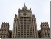 """Россия выразила """"озабоченность"""" в связи с ядерными испытаниями КНДР"""