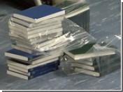 На базе США в Афганистане уничтожены Библии