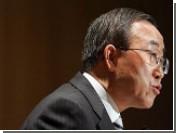 """Генсек ООН опроверг заявление Грузии о """"шантаже со стороны России"""""""