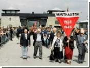 Неонацисты сорвали церемонию в бывшем австрийском концлагере