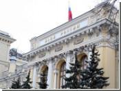 Российские резервы выросли на пять миллиардов за неделю