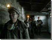 Украина продаст с аукциона 99 угольных шахт