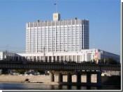 """Спор о взаимных долгах Минфина и """"Газпрома"""" времен СССР рассудит правительство"""