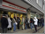 Еврокомиссия ухудшила прогноз по безработице в еврозоне