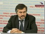 Падение ВВП России в апреле превысило 10 процентов