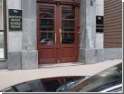 Минфин сообщил о первом притоке капитала в Россию за девять месяцев