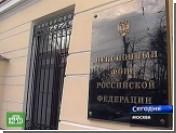 Пенсионный фонд получит 10 миллиардов рублей на покрытие убытков