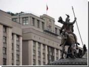 Госдума расширит возможности инвестирования пенсионных накоплений