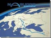 Среднеазиатские государства отказались поддержать проект Nabucco