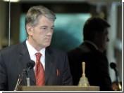 Ющенко опроверг сообщение о пересмотре газовых контрактов