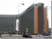 Еврокомиссия предложила создать нового регулятора финансовой системы ЕС
